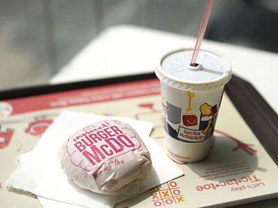 improved burger mcdo