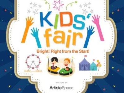 kids fair 2017